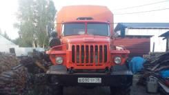 Урал 32551, 2003