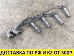 Контрактная (комплект) высоковольтных проводов Mazda/Ford J1911
