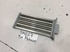 Радиатор отопителя электрический [971914D100] для Kia Mohave [арт. 514227]