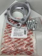 Проставка передняя Toyota 102-25м10, 48609-42020, 48609-28040, 48609-42060, 48609-72010 Alum