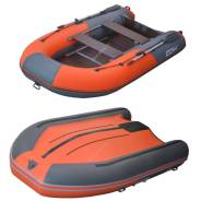 Лодка ПВХ Boatsman BT345SK (цвет графитово-оранжевый)