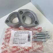 Проставка задняя Honda (Хонда) 73-30м10, 52675-SH3-024, 52675-SR0-003, 52675-SH3-004, 52675-SH3 Alum