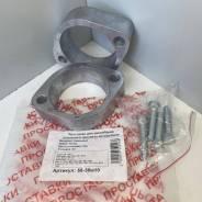 Проставка задняя Honda (Хонда) 58-30м10, 52675-SCV-A02, 52675-SJF-004, 52676-SJF-004, 52675-S7A Alum