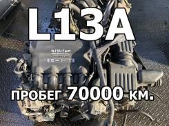 Двигатель Honda L13A Контрактный   Установка, Гарантия