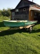 Продам пластиковую лодку с прицепом