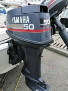 Лодочный мотор Yamaha 50 HETO