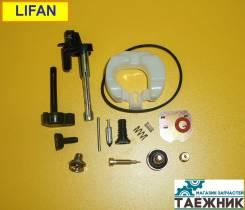 Ремкомплект карбюратора к Лифан 188F.
