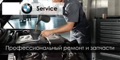 Ремонт двигателя, ходовой части, тормозной системы, охлаждения BMW