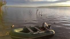 Комплект мотор + лодка