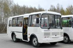 ПАЗ 32053-04, 2020