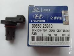 Датчик положения распредвала Hyundai / KIA 3935023910