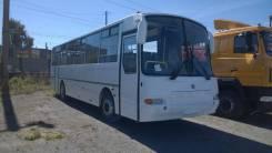 КАвЗ 4238 автобус пассажирский междугородний, 2020