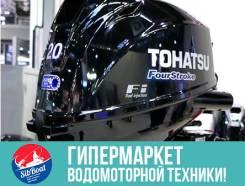 4-тактный подвесной лодочный мотор Tohatsu MFS 20E