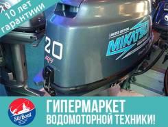 4х-тактный лодочный мотор Mikatsu MF20FHS-EFI