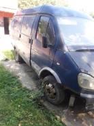 ГАЗ 2705, 2003