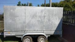 Продаю легковой автоприцеп МЗСА 817732