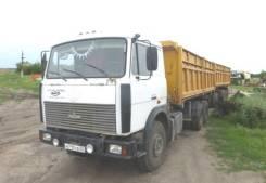 Самосвал МАЗ 551608-236, В Алтайском крае с.Поперечное, 2009