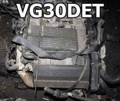 Двигатель Nissan VG30DET Контрактный | Гарантия, Установка