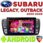 Автомагнитола Аndroid Subaru Legacy-Outback 2003-2009 год.
