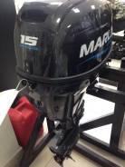 Лодочный мотор Marlin МF15 AMHS
