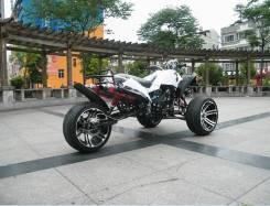 Трицикл 150сс