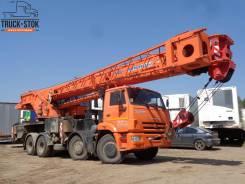 Клинцы КС-65719-1К, 2014