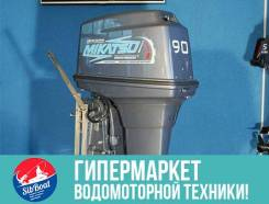 2х-тактный лодочный мотор Mikatsu M90FEL-T