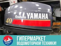 Лодочный мотор Yamaha 40 эндуро