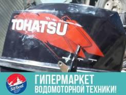 Мотор лодочный Tohatsu 40 S хтс