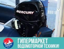 4-тактный Лодочный мотор Mercury ME F 25 M EFI