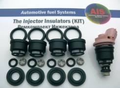 Полный Ремкомплект на 4 инжектора (KA24DE)=Nissan 16600-53F01,