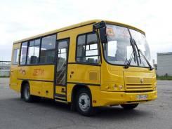 ПАЗ 320370-08, 2020