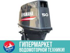 2-тактный лодочный мотор Yamaha 50 hetol