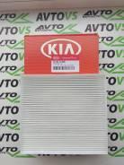 Фильтр салонный Hyundai Creta 16-/Solaris 17-/Tucson 15-/ Kia Rio 17-
