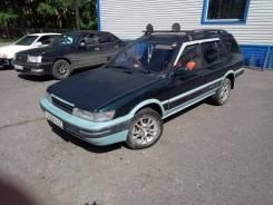 Кузовной ремонт , покраска авто ремонт бамперов, тюнинга, ремонт ходовой
