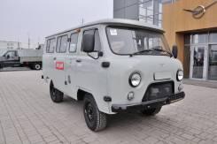 УАЗ-220695, 2020