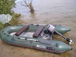 Лодка kondor 3.30 с Yamaha 8