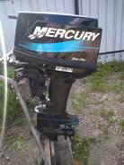 Mercury Sea Pro 25