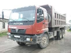 Foton, 2002