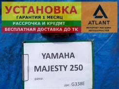 Суппорт Yamaha Majesty 250