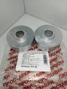Проставка задняя под пружину Nissan 313-30, 55034-JD00A, 55034-JJ00A, 55034-EN101, 55034-4EA0A Alum