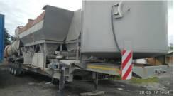 Асфальтосмесительная установка Ammann, В РСО-Алания г. Ардон, 2012