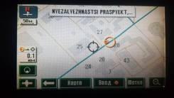 Диск русификации и карта Беларусии Gen4