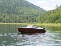 Новая алюминиевая лодка