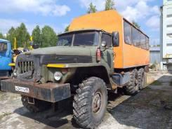 Урал 432010, 1998