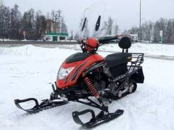 Русич 200С, 2020