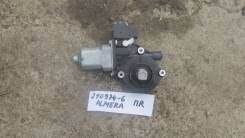 [арт. 210974-6] Моторчик стеклоподъемника передний правый [80730JX30C] для Nissan Almera III, Nissan Juke