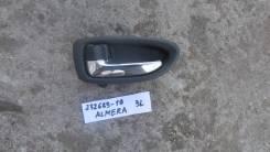[арт. 232689-10] Ручка двери внутренняя задняя левая [80671EX70A] для Nissan Almera III
