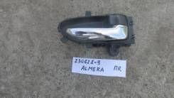 [арт. 230628-9] Ручка двери внутренняя передняя правая [80670EX70A] для Nissan Almera III