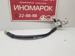 Клемма аккумулятора (минус) [8T0915181] для Audi A6 C7 [арт. 235405-2]